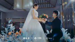 婚礼堂-幸福时刻3